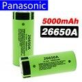 1-10 шт., 100% оригинальная перезаряжаемая литиевая батарея 26650A, 26650 в, 3,7 мА Подходит для фонарика