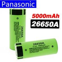 1 à 10 batteries au lithium, rechargeables, 100% originales, 20a, 26650A, 26650 V, 5100mA, 3.7 Convient pour lampe de poche