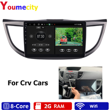 Radio Multimedia con Gps para coche, Radio con reproductor DVD, navegador, USB, BT, RDS, mapa, 8 núcleos, Android 3/4, para Honda Crv 2/2012 2013 2014 2015