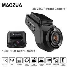 Neueste Dash Cam Auto DVR Kamera 2 Zoll 4K 2160P mit 1080P Hinten Cam 170 Grad Dual objektiv Dash Kamera Recorder Mit Gebaut-in GPS