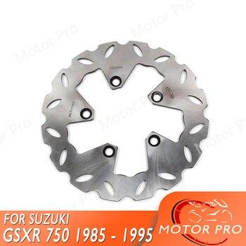 For Suzuki GSXR 750 1985 - 1995 Rear Brake Disc Rotor Disk GSX R GSX-R GSXR600 1986 1987 1988 1989 1990 1991 1992 1993 1994 95