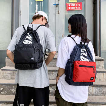 Fashion Brand Backpack Simple Wild Folding Backpack Outdoor Lightweight Large Capacity Backpack Waterproof Backpack Mini Bags