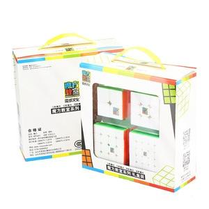 Image 5 - Moyu Cube Kèm 2X2 3X3 4X4 5X5 Tốc Độ Khối Lập Phương Bộ Mofang Jiaoshi khối MF2S MF3S MF4S MF5S Bộ Đồ Chơi Xếp Hình Hộp Quà Tặng