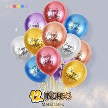 12 дюймов хромированная воздушные шары металлик из латекса с днем рождения набивным рисунком Baby Shower шар Металлический День рождения Globos укр...