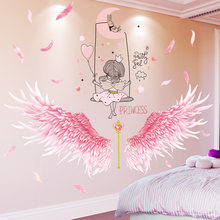 [shijuekongjian] Cartoon Girl Wall Stickers DIY Feather Wings Mural Decals for Kids Rooms Baby Bedroom Nursery House Decoration
