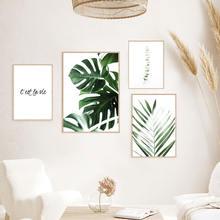 Постеры с тропическим принтом листьев Картина на холсте изображением