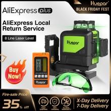 Huepar Rayo verde profesional autonivelante, nivel láser de línea cruzada de 360 grados, receptor láser Huepar, gafas de mejora láser