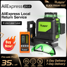 Huepar Self leveling Professional สีเขียวลำแสง 360 องศา CROSS Line เลเซอร์ระดับ + Huepar เลเซอร์ + เลเซอร์ Enhancement แว่นตา