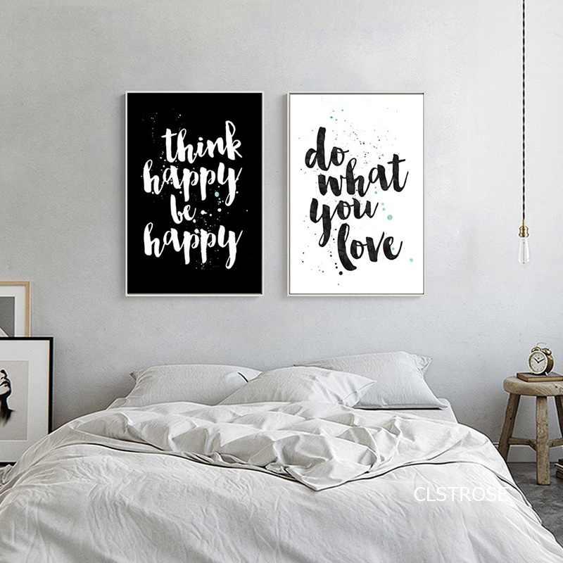 สีดำและสีขาวสร้างแรงบันดาลใจข้อความ Nordic สไตล์โมเดิร์นโปสเตอร์สำหรับห้องนั่งเล่นตกแต่งภาพวาด Unframed
