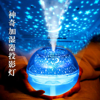 Crystal Projector Humidifier LED Nightlight changing color Projector Household Mini Humidifier Aromatherapy Machine usb lamp