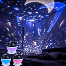 LED Night Light Starry Sky Magic Star Moon Planet Space Projector Lamp Universe Decorative Lamp For