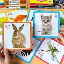 72 pces crianças cognição cartão flash animal/frutas ensino bebê inglês aprendizagem cartão da palavra educação brinquedos montessori presentes de natal