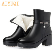 AIYUQI Winter Boots Women 2019 New Ladies Boots Genuine Leather Platform High Heel Natural Wool Warm Snow Boots Women Big Size aiyuqi 2019 new ankle boots on the platform winter genuine leather female snow boots high heel luxury women wool boots shoes