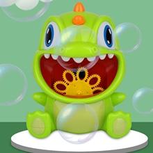 2021 New Design Bubble Machine Green Dinosaur Automatic Outdoor Summer Bubbles Maker Garden Kids Toy Fun Birthday Gift