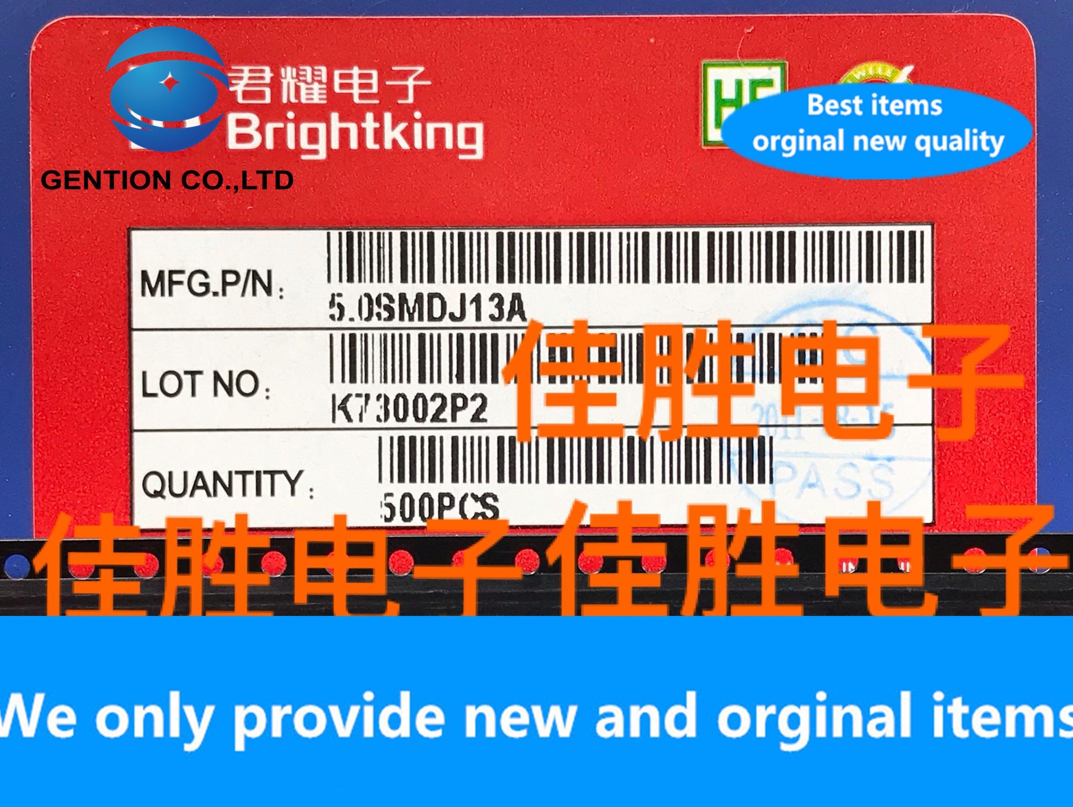 20PCS 100% New Original 5.0SMDJ13A 13v High Power Unidirectional TVS Protection Tube DO214AB Silk Screen 5PEQ