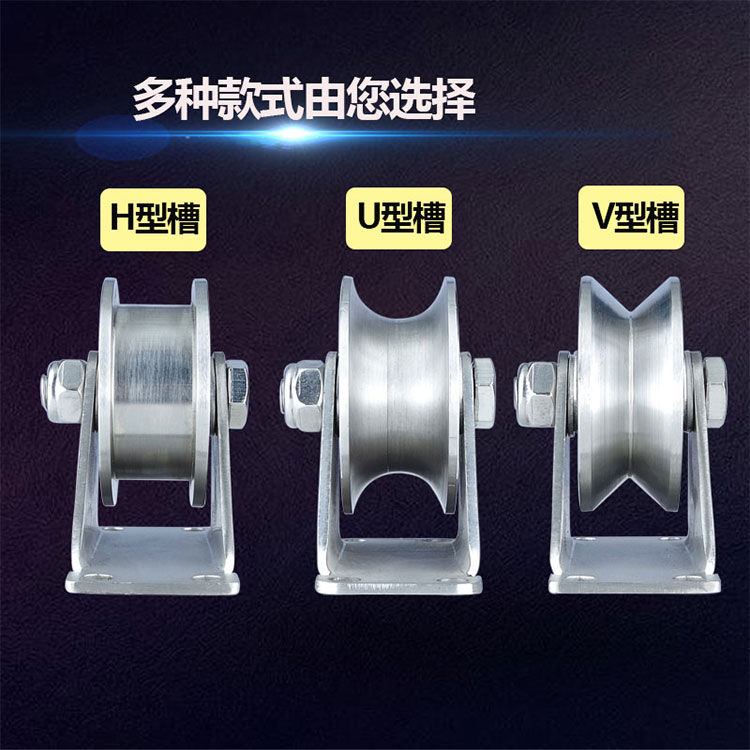 800kg Loading V H U Shape 68mm Diameter Stainless Steel 202 Sliding Door Gate Roller Wheel Pulley Bearings Groove