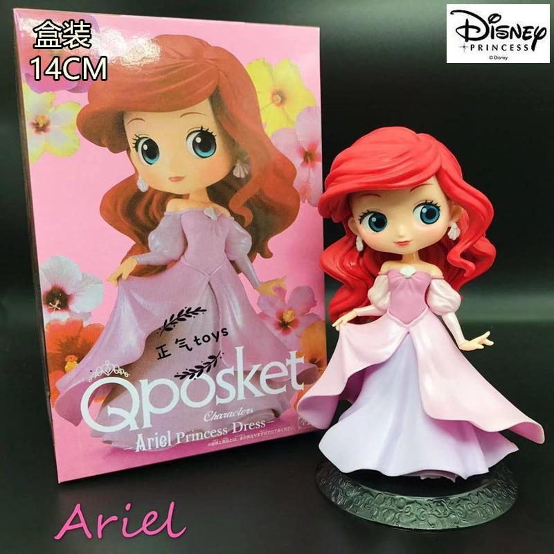 Disney Ariel Un Triton Papá Poco Princesa Coleccionistas Figura en Caja Figura