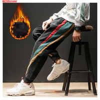 Livraison directe hiver chaud Plus velours hommes Joggers pantalon 2019 Streetwear côté rayé homme décontracté sarouel pantalon noir