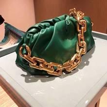 Женская сумка-клатч из натуральной кожи, с металлической цепочкой