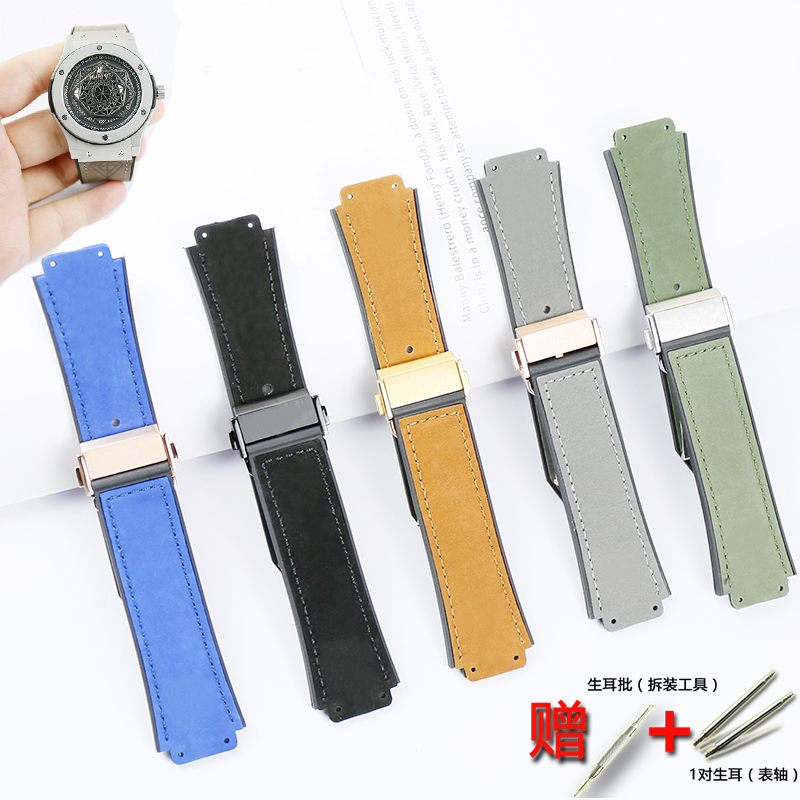 Watch Accessories Leather Strap Comfortable Scrub Leather For Hublot Watch  Rubber Strap Big Bang Series 25*19 Men's  Strap