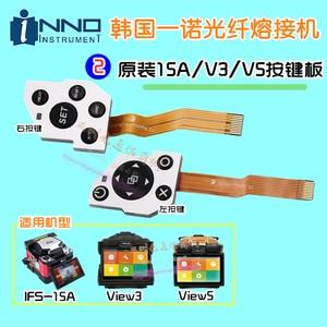 Image 4 - Coreia inno ifs 15 IFS 15T ifs 10 15s view3 view5 view7 view6l fibra fusão splicer teclado/teclado