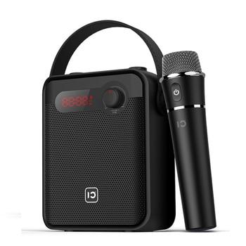 SHIDU 25W Portable Voice Amplifier Handheld Wireless Microphone Audio Bluetooth Karaoke Speaker AUX Recording TWS FM Radio H8 1