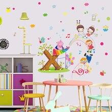 Животные Играть на пианино детской комнаты гостиной фон декоративная
