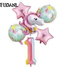 6 adet/grup Unicorn balon gökkuşağı degrade 32 inç numarası 1 2 3 4 5 6Th erkek ve kız doğum günü düğün parti balonları süslemeleri