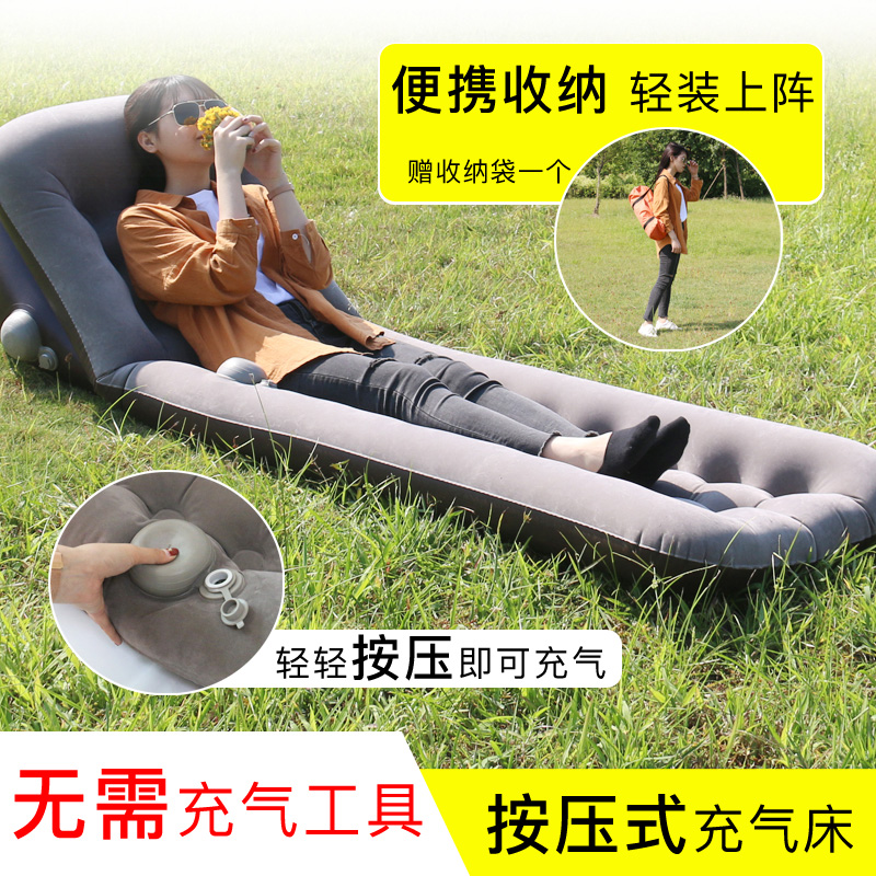 Outdoor Inflatable Bed Sheets Are Portable Air Pressure Automatically Receive Lazy Inflatable Sofa Folding Camping