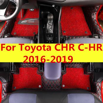 Mata samochodowa wnętrze samochodu specjalne elementy dekoracyjne otaczające fotel przez jedwabny pierścień skóra mata dywan dla Toyota CHR C-HR 2016-2019 tanie i dobre opinie HBINCAR CN (pochodzenie) 014cm Chromowa stylizacja 0 3kg For Toyota CHR C-HR 2016-2019 015cm Iso9001 Pedals 100 Bran New