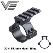 Векторная оптика 30 мм и 25,4 мм винтовка прицел кольцо адаптер Крепление ж/аксессуар Weaver Rail