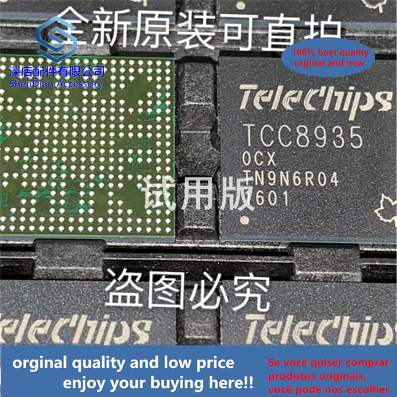 1pcs 100% Quality Orginal New TCC8935 BGA TCC8935G-0CX Best Qualtiy