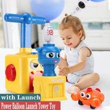 Мощный воздушный шар пусковая башня игрушечная головоломка веселая