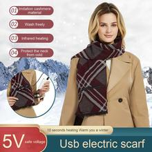 Зимний Электрический нагреваемый женский Дамский шарф шаль согревающий шеи Портативный USB Мягкая наружная перезаряжаемая кашемировый шарф с подогревом