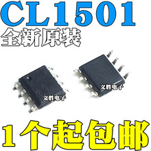 10pcs/lot New original CL1501 LED constant current power switch driver integrated block IC chip SMD SOP8