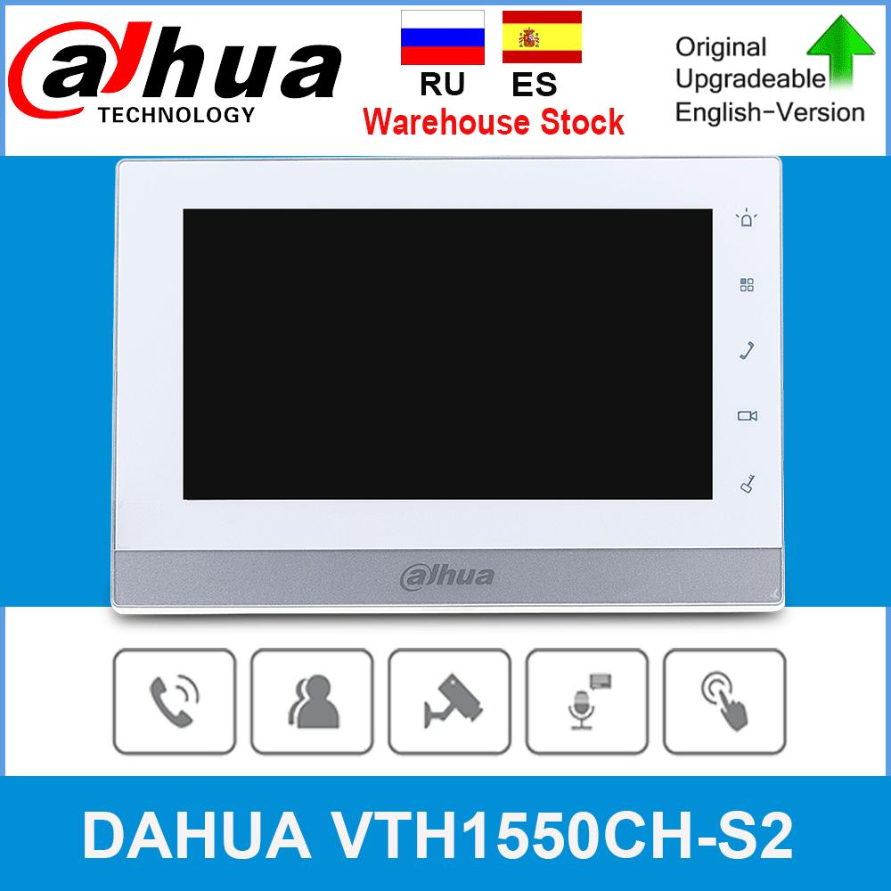Dahua Video Intercoms VTH1550CH-S2  IP Indoor Monitor Capacitive Touch Screen Alarm Integration Doorbell Upgrade From VTH1550CH