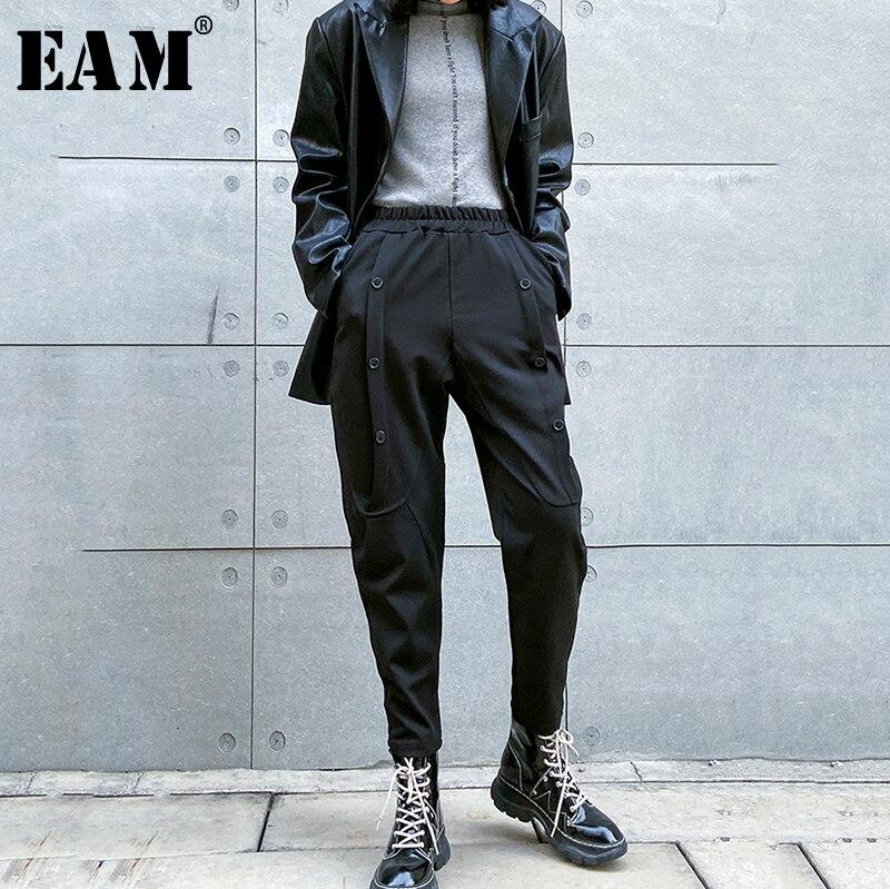 [EAM] High Elastic Waist Black Split Joint Long Harem Trousers New Loose Fit Pants Women Fashion Tide Spring Autumn 2020 1R447