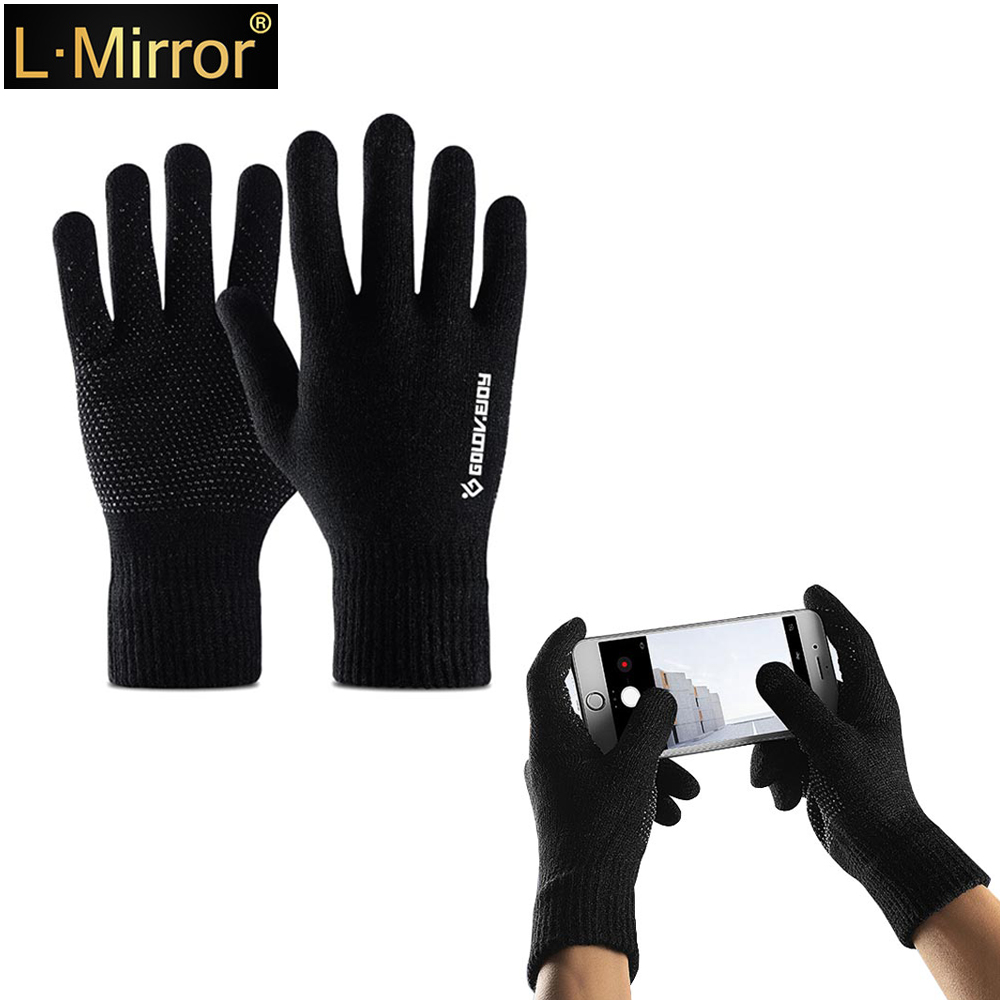 L.Mirror 1Pair Polar Sport Couple Touch Screen Smartphone Gloves, Fleece Lined Interior Comfort & Warmth, Compatible For Phones