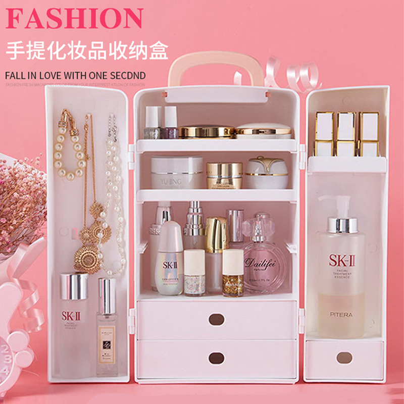 Acrylic Double-door Cosmetic Box Large Capacity Jewelry Cosmetic Organizer Portable Waterproof Makeup Box Desktop Storage Boxs