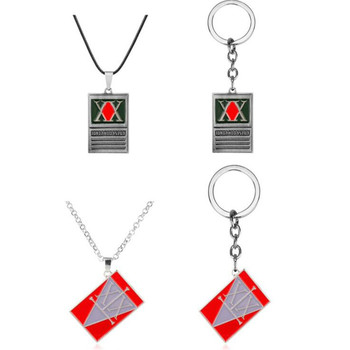 Collar/llavero de Hunter x Hunter Merchandising de Hunter X Hunter