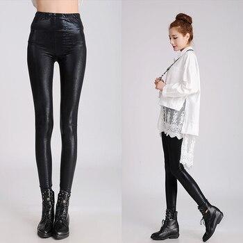 цена на women's spring and autumn solid color thin pencil pants skinny imitation snakeskin grain nine leggings female wild feet pants