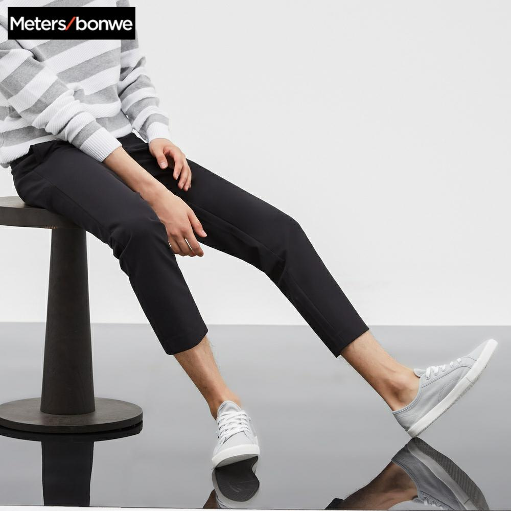 Metersbonwe Men Ankle Pants New Autumn Casual Trousers Straight Chinos Fashion Jogging Pants Male Brand Trousers High Quality