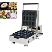SUCREXU Commercial Electric Coffee Bean Cake Waffle Maker Iron Baker Machine Toaster Baking Breakfast Pan Oven цена 2017