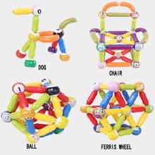 цена на DIY Magnet Toy Designer Building Blocks Magnet Bars Metal Balls Magnetic Construction Set Educational Toys for Children Gifts
