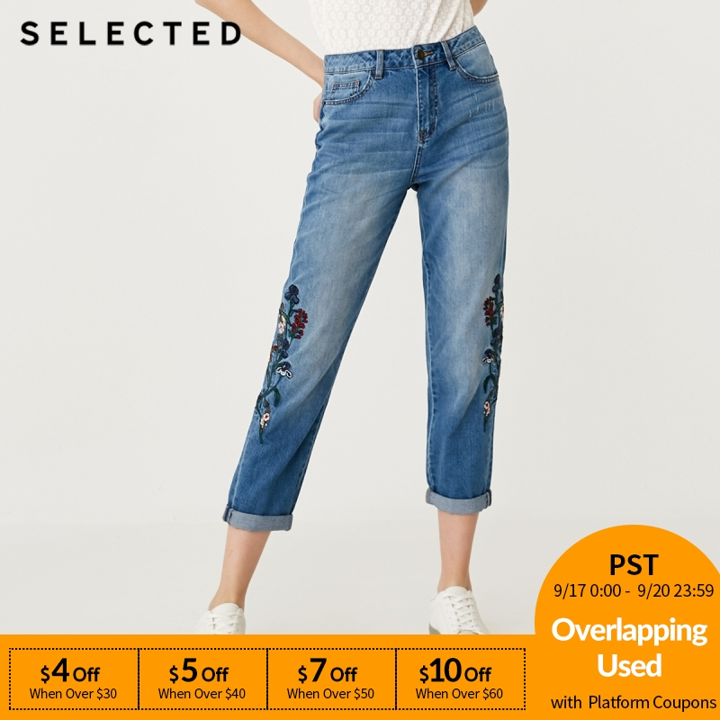 SELECTED Women's 100% Cotton Embroidered Straight Fit Washed Finish   Jeans   C|418332527