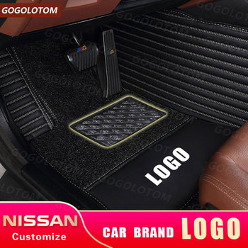 Custom Car Floor Mats for Nissan Dualis Altima Juke Frontier Fuga Leaf March Iv Note Coupe SUV Saloon Hatchback MPV Trunk Carpet