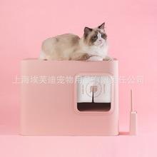 Розовый креативный туалетный закрытый контейнер для кошачьего туалета, тренировочный горшок для кошек, Песочная коробка Arenero Gato, сборная Арена, товары для домашних животных AA60CL