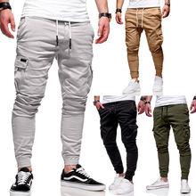 Мужские Новые облегающие повседневные брюки на завязках с несколькими