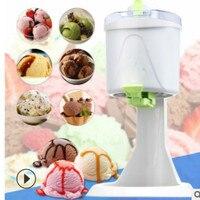 어린이 아이스크림 기계 자동 홈 미니 아이스크림 기계 diy 어린이 아이스크림 기계