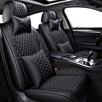 Leather car seat covers for Nissan almera classic almera g15 almera n16 altima juke kicks leaf murano z51 note